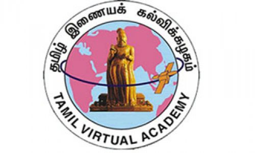 Tamil Virtual University